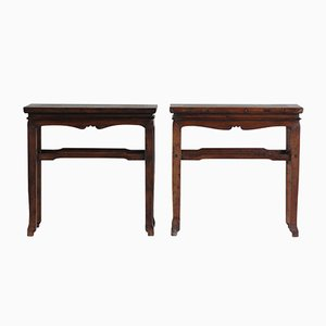Antique Chinese Walnut Side Tables, Set of 2