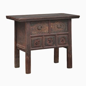 Antique Chinese Carved Coffer with Five Drawers