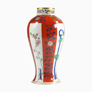 Hungarian Porcelain Vase from Herend, 1980s