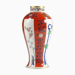 Vase en Porcelaine de Herend, Hongrie, 1980s