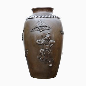 Antique Japanese Meiji Period Bronze Vase