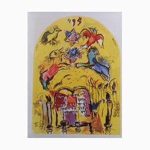 Vintage La tribu de Levi after by Marc Chagall