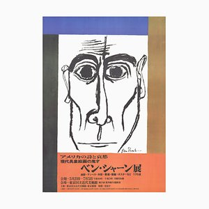 Lithographie Oppenheimer Offset par Ben Shahn, 1981