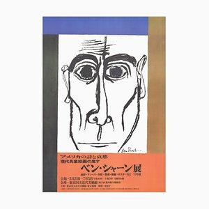 Oppenheimer Offset Lithograph by Ben Shahn, 1981