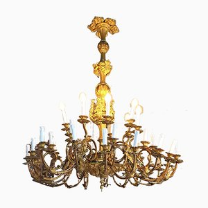 Large 19th Century Sicilian Brass Chandelier