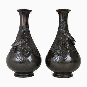 Japanese Meiji Bronze Vases with Eagles, Set of 2