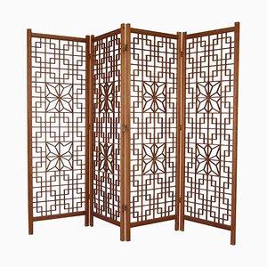 Japanischer Mid-Century Kunstholz Teak Kumiko Wandschirm