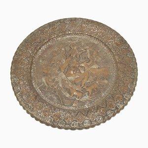 Piatto da parete QAjar antico 19É