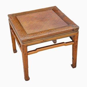 Vintage Oriental Style Tables, Set of 2