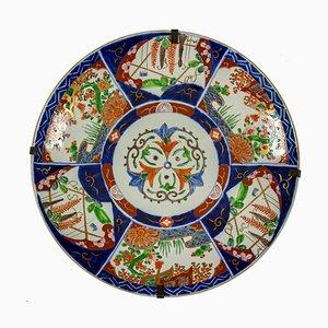 Japanischer Vintage Imari Teller