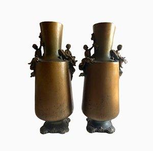 Mid-Century Vases, 1950s, Set of 2