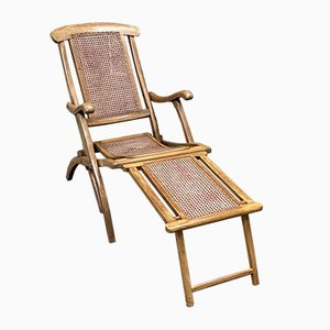 Vintage Beech Folding Lounge Chair