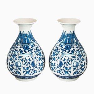Orientalische Vintage Baluster Urnenvasen aus Keramik, 1990er, 2er Set