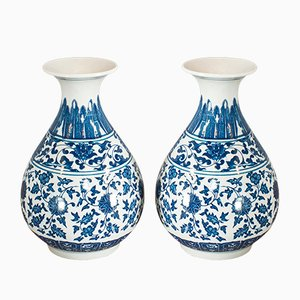 Vintage Oriental Ceramic Baluster Urn Vases, 1990s, Set of 2