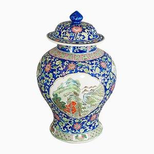 Große Chinesische Vintage Urne oder Gewürzdose im Art Deco Stil, 1940er