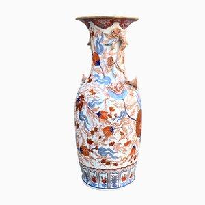 Japanische Mid-Century Vase, 1950er