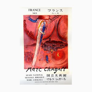 After Marc Chagall - Das Hohelied III - Sorlier Lithographie Poster 1975