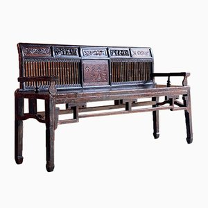 Antique Chinese Qing Dynasty Carved Hall Seat Bench, 1860s