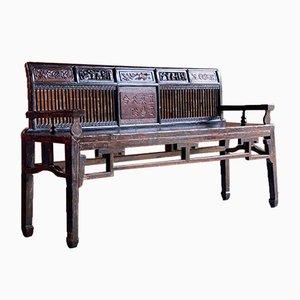 Banco de recibidor chino antiguo de la dinastía Qing tallado, década de 1860