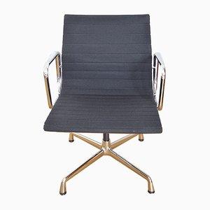 Aluminium Modell EA108 Drehsessel von Charles & Ray Eames für Vitra, 1990er