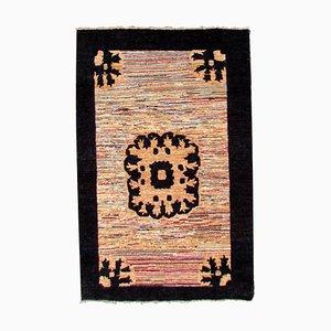 Vintage Middle Eastern Carpet, 1980s