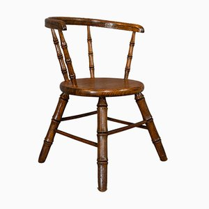 Small Antique Victorian English Oak Windsor Side Chair