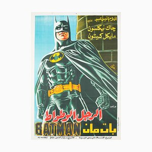 Affiche de Film Batman Film, Egypte, 1989