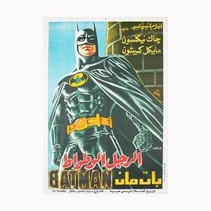 Póster egipcio de la película Batman, 1989