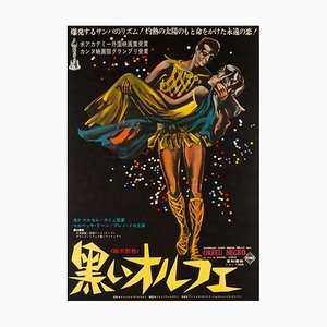 Japanese Black Orpheus Film Movie Poster, 1960s