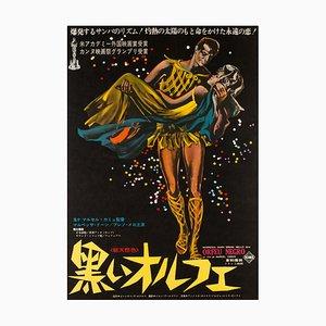 Japanisches Schwarzes Orpheus Film Filmplakat, 1960er