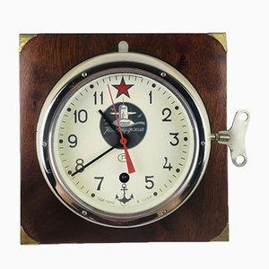 Horloge Murale d'Époque Soviétique Vintage avec Marque Komandirski de Vostok, 1970s