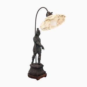 Lampe de Bureau Mid-Century, 1940s