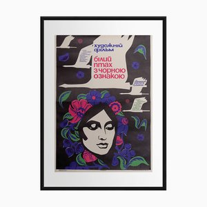 Oiseau Blanc avec Marque Noire   Russie   1971