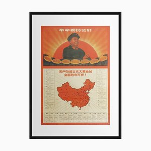 Le Comité Révolutionnaire est Bon   Chine   1968