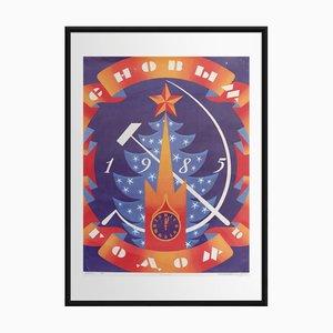 Frohes Neues Jahr   Russland   1985