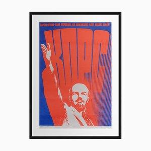 La festa di Lenin mostra la via   Ucraina   1983