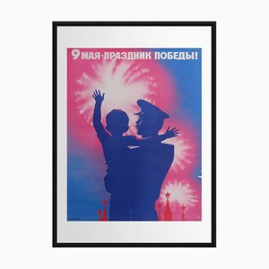 Russian (USSR) '9th May - Holiday of Victory! | Russia | 1989