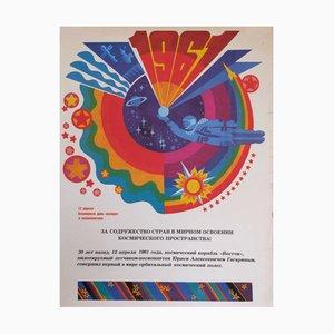 1961 - Friedliche Entwicklung des Weltraums | Russland | 1980er