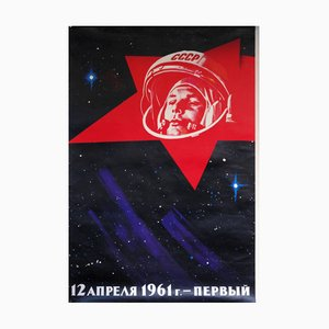 12th April 1961 -The First Great Step of Humankind into Space | Russia | 1981