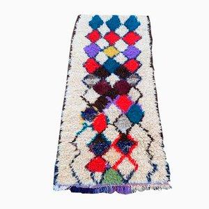 Beigefarbener Vintage Azilal Teppich
