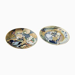 Julpoesi Christmas Plates by Jacqueline Lynd for Rörstrand, Set of 2