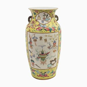 Mehrfarbige Chinesische Vintage Vase