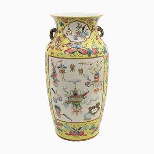 Vintage Chinese Polychrome Vase