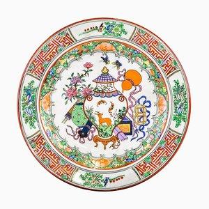 Chinesischer Vintage Porzellan Teller