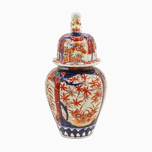 Vintage Japanese Imari Vase