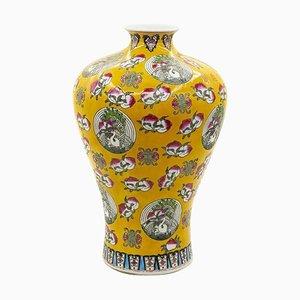 Vintage Precious Meiping Yellow Vase