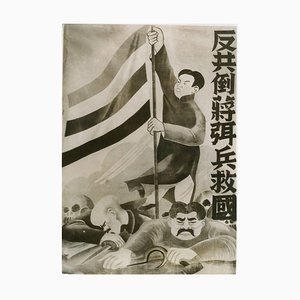 Japanese propaganda in Beijing - Vintage Photo 1938 1938