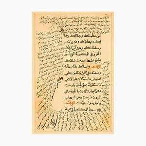 Poetic Arabic Calligraphy - 19th Century 19th Century