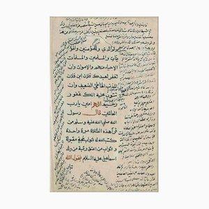 Arabische Kalligrafie - 18./19. Jh. 19./19. Jh
