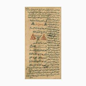 Asma Ol-Hosna - Religious Arabic Calligraphy 18/19th Century